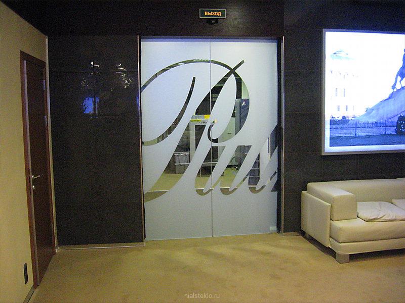 Автоматическая раздвижная дверь